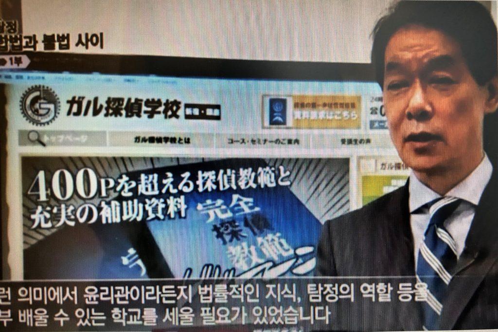 韓国のTV